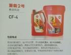 久润润滑油科技(上海)有限公司