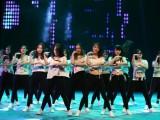 初梦华翎舞蹈培训机构