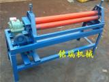 阳江液压卷板机锥形卷圆机卷管机卷筒机多少钱