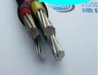 铝芯三相四线电缆线 八成新