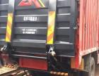 带液压尾板长4.6米宽2米,可拉15吨,求固定货源,欢迎来电