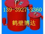 负压自动式放水器标准执行力