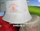 涤棉广告渔夫帽定做 涤纶盆帽旅游帽子定制 快速印字