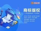 周口网站建设980元起 网站优化 网页设计 小程序开发