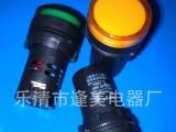 厂家直销 AD16-22DS 上海二工 信号灯 纯色 颜色电压可