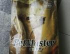 佩玛斯特深海鱼狗粮出售