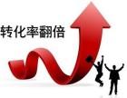 资阳网络推广外包公司联系方式