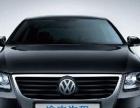 途安汽车租赁 众多品牌车型 车新价优 服务值得信赖