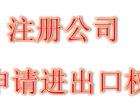 苏州相城区找会计兼职财务做账报税跑税务局张静专业代理记帐财务