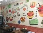 【淘亿铺】抚宁镇东北大街工商银行对面小吃店转让