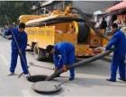 金华专业管道疏通清洗 清理化粪池