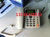 东莞座机电话—联通无线座机电话