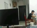 淮海西路 写字楼 60平米