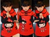 皓宇贝儿童装 2014欢欢喜喜过新年红色女孩唐装棉背心裙/四款可