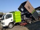 出售集路面清扫 垃圾回收和运输为一体的多功能扫路车面议