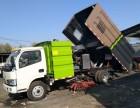 低价出售全新扫地车 道路清扫车 各种环卫车辆