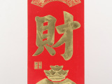 恭喜发财红包 高级烫金利是封 批发中式商务万元大红包 新品上市