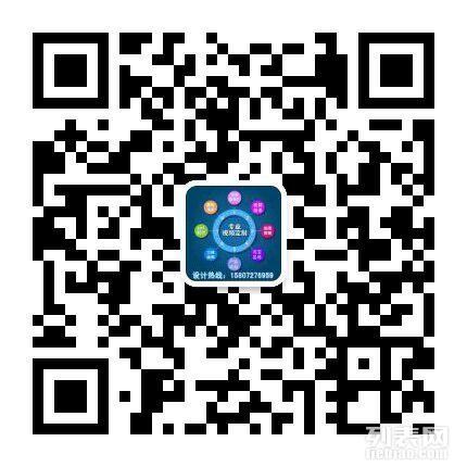 襄阳专业淘宝店铺装修,主页高端大气订制