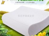 Alanbell泰国乳胶枕Alanbell乳胶床垫招募出售