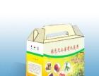 南阳彩色纸箱厂 南阳鸡蛋礼品箱包装设计 泡沫箱 搬