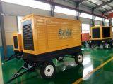 钻井队发电机组专用移动拖车75-100kw移动拖车