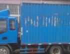 空车带车送货司机 可兼职全职
