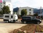 上海租拖挂房车展示 小型营地房车出售 租一天房车价格