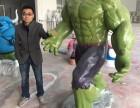 玻璃钢雕塑模型五一优惠出售