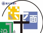 0首付学平面,室内,景观,网页,UI设计培训