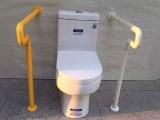卫生间马桶扶手A临漳卫生间马桶扶手A卫生间马桶扶手厂家供应