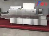 沈阳学校食堂洗碗机
