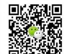 深圳青少年成人专业网球培训499五星级室内场学网球