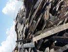 沈阳木材回收木方回收