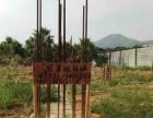 贵港市覃塘区法院斜对面土地出售