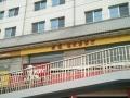 三元桥国展 国美电器旁 临街一层旺铺转让