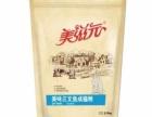 美滋元全新 猫粮 25斤原价190,现在150元