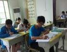 海南高三艺考生文化课补习/高考数理化全面复习