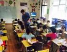 黄岛区东部青岛开发区专业的双语幼儿园招生