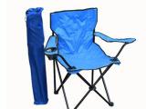 户外加厚大号扶手椅 便携式折叠椅子 户外折叠凳子 沙滩凳休闲椅