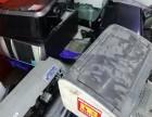 高价回收打印机 复印机 电脑 显示器 办公设备