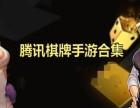 四川八优棋牌游戏开发公司内部过程层层控制严格重视产品质量