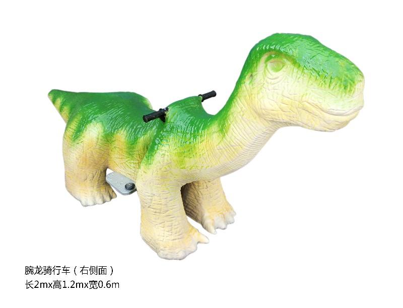 仿真恐龙滑行车