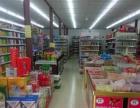 北仑区 百货超市 本人另有发展急需转让,