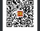 2019年重庆房屋拆迁评估 企业厂房拆迁评估 经营损失评估