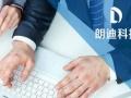 惠州400电话申请400电话办理全国400电话办理