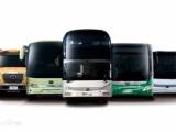客车 潍坊到泗洪直达汽车 发车时间表 几小时达到 多少钱