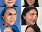 石家庄皮肤管理学习机构