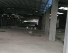 岙村村口104国道边 厂房 5000平米