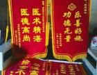 济南名片彩色名片2.5元盒特种纸烫金模切停车卡定制