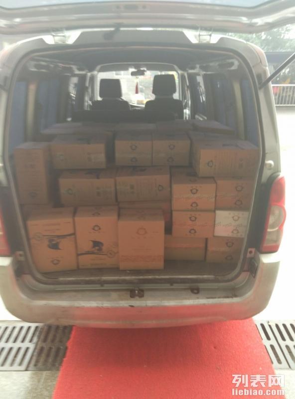 全合肥包车搬家拉货运费全部返还
